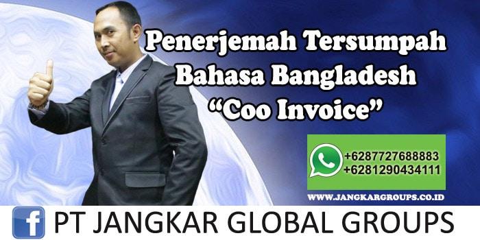 Penerjemah tersumpah bahasa bangladesh coo invoice