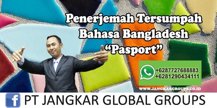 Penerjemah tersumpah bahasa bangladesh pasport