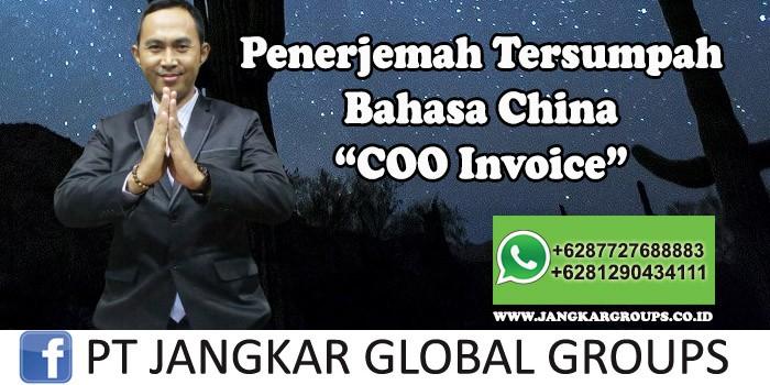 Penerjemah tersumpah bahasa china Coo Invoice