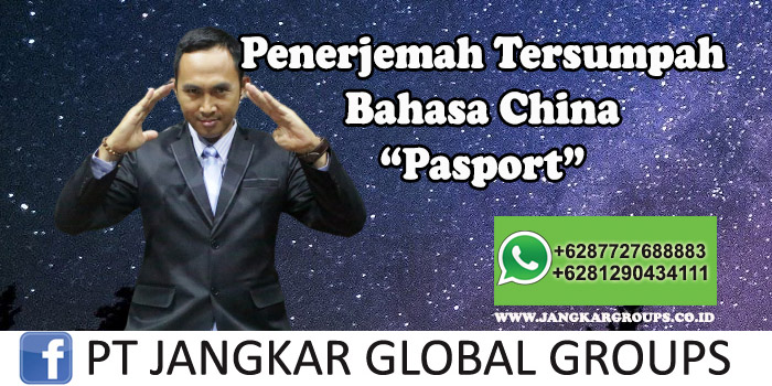 Penerjemah tersumpah bahasa china Pasport