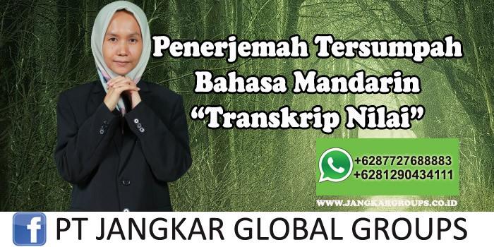 Penerjemah tersumpah bahasa mandarin Transkrip Nilai