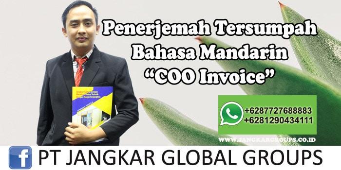 Penerjemah tersumpah bahasa mandarin coo invoice