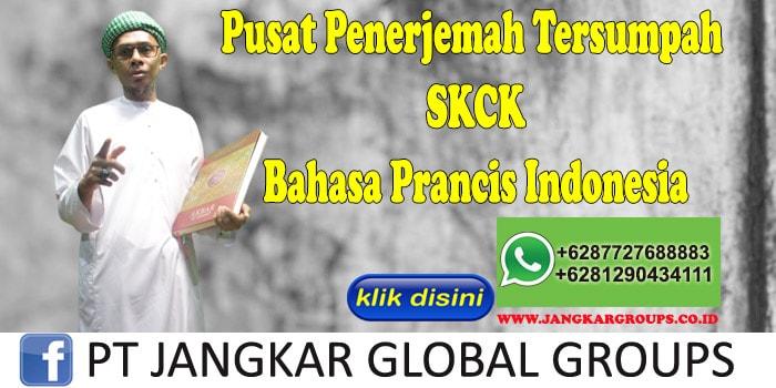 Pusat Penerjemah Tersumpah SKCK Bahasa Prancis Indonesia
