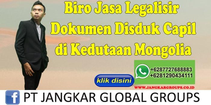Biro Jasa Legalisir Dokumen Disduk Capil di Kedutaan Mongolia