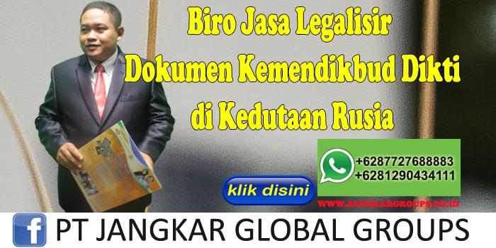 Biro Jasa Legalisir Dokumen kemendikbud dikti di Kedutaan Rusia