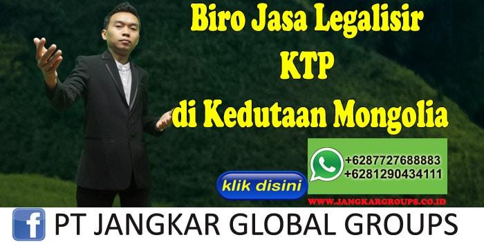 Biro Jasa Legalisir KTP di Kedutaan Mongolia