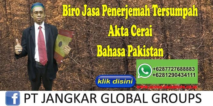 Biro Jasa Penerjemah Tersumpah Akta Cerai Bahasa Pakistan