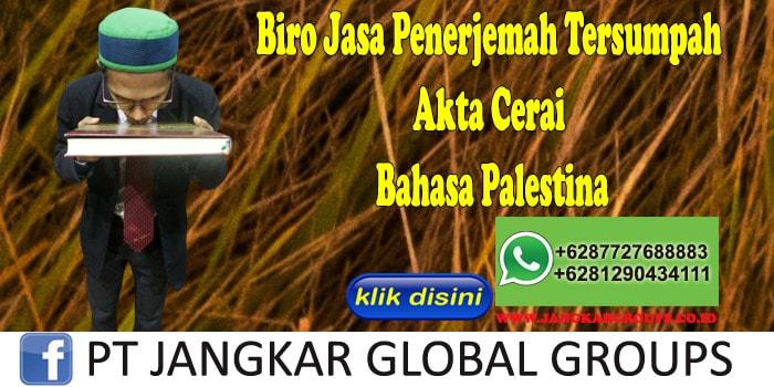 Biro Jasa Penerjemah Tersumpah Akta Cerai Bahasa Palestina