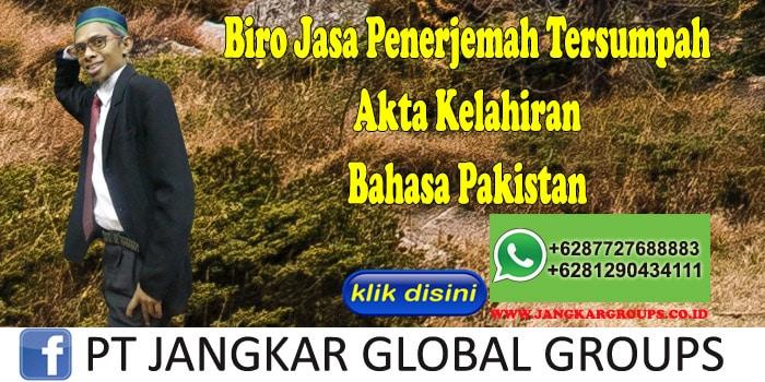 Biro Jasa Penerjemah Tersumpah Akta Kelahiran Bahasa Pakistan