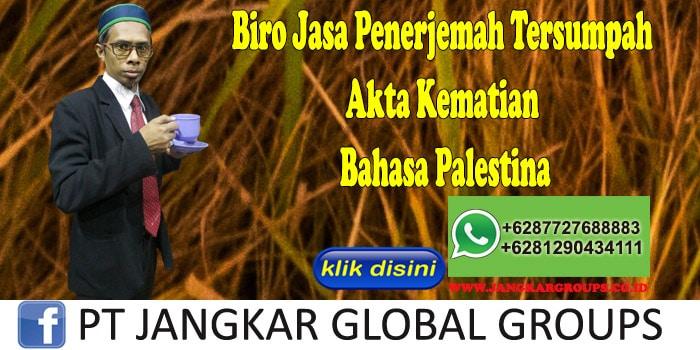 Biro Jasa Penerjemah Tersumpah Akta Kematian Bahasa Palestina