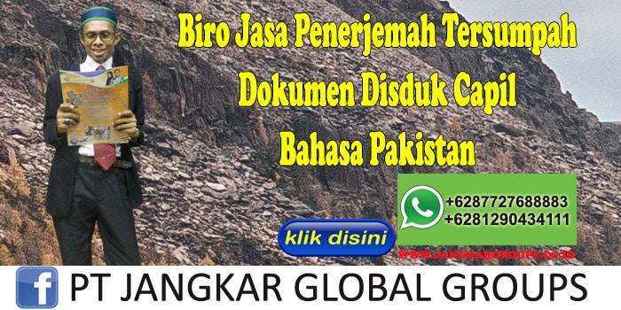 Biro Jasa Penerjemah Tersumpah Dokumen Disduk Capil Bahasa Pakistan