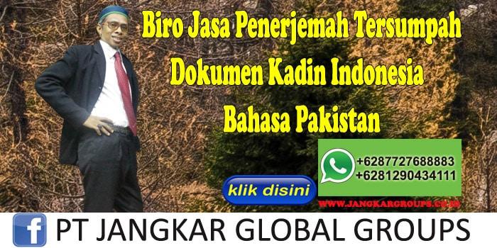 Biro Jasa Penerjemah Tersumpah Dokumen Kadin Indonesia Bahasa Pakistan