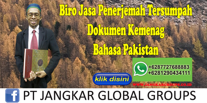 Biro Jasa Penerjemah Tersumpah Dokumen Kemenag Bahasa Pakistan