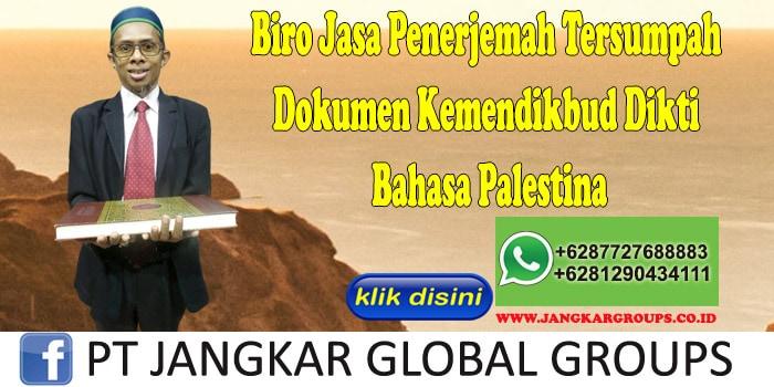 Biro Jasa Penerjemah Tersumpah Dokumen Kemendikbud Dikti Bahasa Palestina