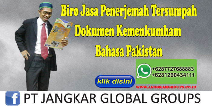 Biro Jasa Penerjemah Tersumpah Dokumen Kemenkumham Bahasa Pakistan
