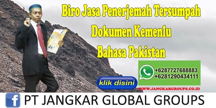 Biro Jasa Penerjemah Tersumpah Dokumen Kemenlu Bahasa Pakistan