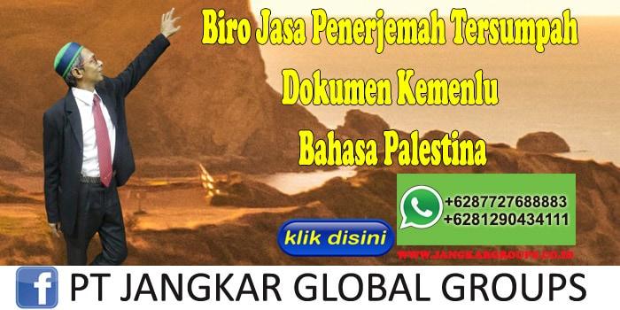 Biro Jasa Penerjemah Tersumpah Dokumen Kemenlu Bahasa Palestina