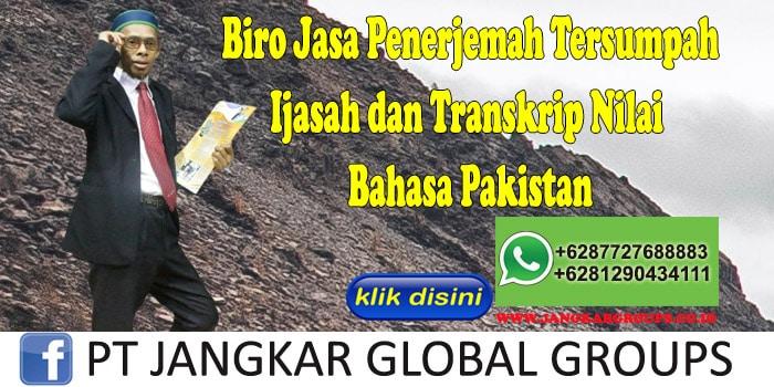 Biro Jasa Penerjemah Tersumpah Ijasah dan Transkrip Nilai Bahasa Pakistan
