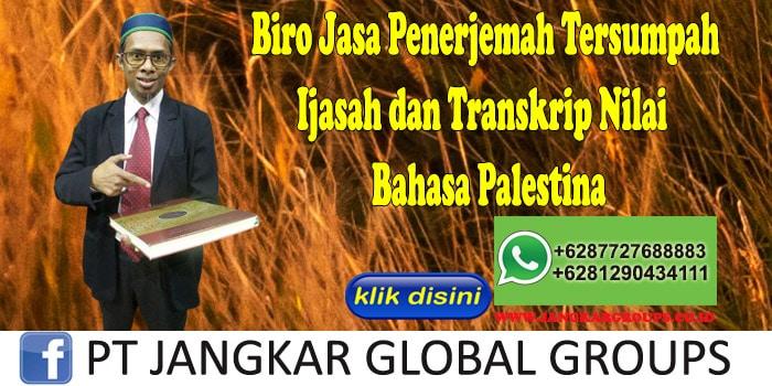 Biro Jasa Penerjemah Tersumpah Ijasah dan Transkrip Nilai Bahasa Palestina