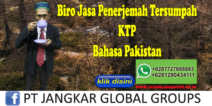 Biro Jasa Penerjemah Tersumpah KTP Bahasa Pakistan