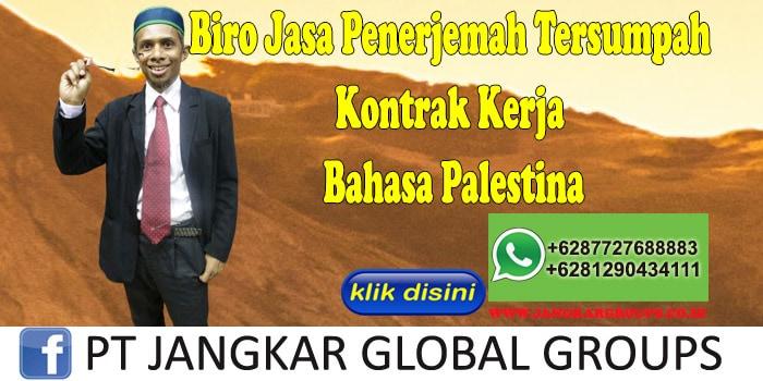 Biro Jasa Penerjemah Tersumpah Kontrak Kerja Bahasa Palestina