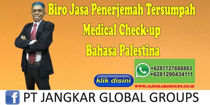Biro Jasa Penerjemah Tersumpah Medical Check-up Bahasa Palestina