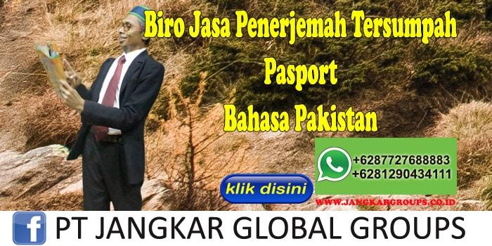 Biro Jasa Penerjemah Tersumpah Pasport Bahasa Pakistan