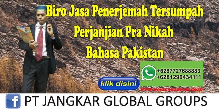 Biro Jasa Penerjemah Tersumpah Perjanjian Pra Nikah Bahasa Pakistan