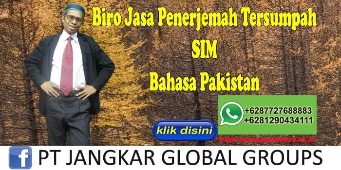 Biro Jasa Penerjemah Tersumpah SIM Bahasa Pakistan