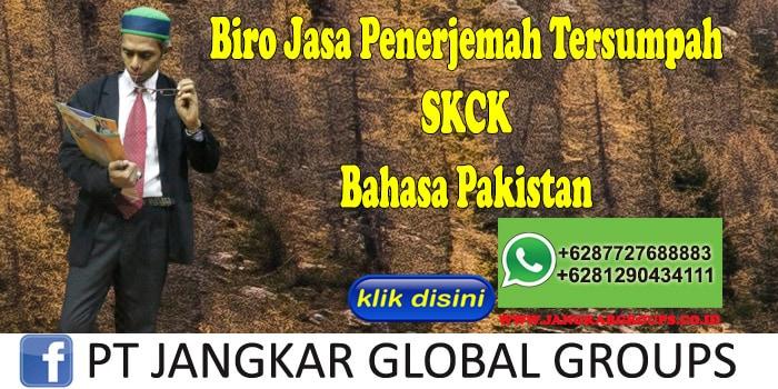 Biro Jasa Penerjemah Tersumpah SKCK Bahasa Pakistan
