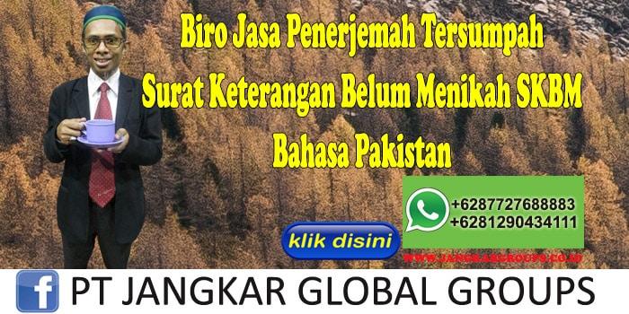 Biro Jasa Penerjemah Tersumpah Surat Keterangan Belum Menikah SKBM Bahasa Pakistan