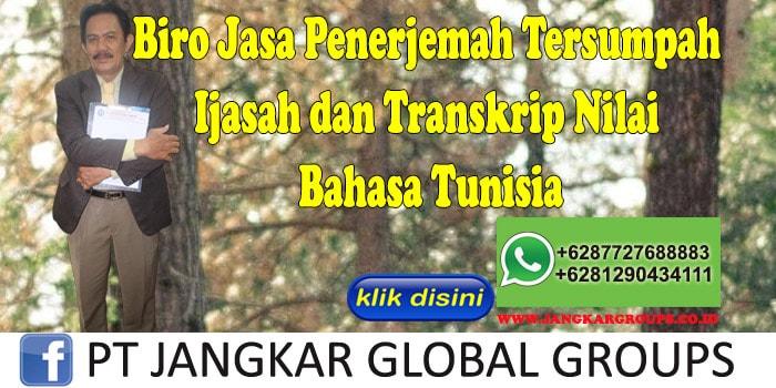 Biro Jasa Penerjemah Tersumpah ijasah dan transkrip nilai Bahasa Tunisia