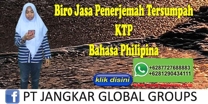 Biro Jasa penerjemah tersumpah KTP Bahasa Philipina