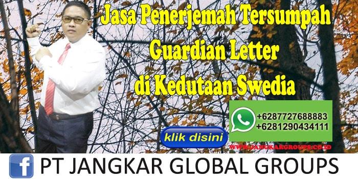 Jasa penerjemah tersumpah guardian letter di kedutaan syria