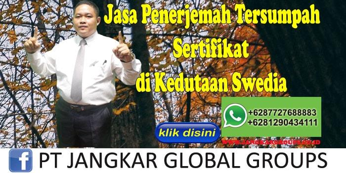 Jasa penerjemah tersumpah sertifikat di kedutaan swedia