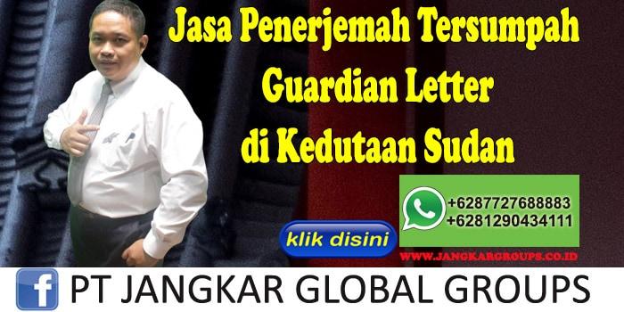 jasa penerjemah tersumpah guardian letter di kedutaan sudan