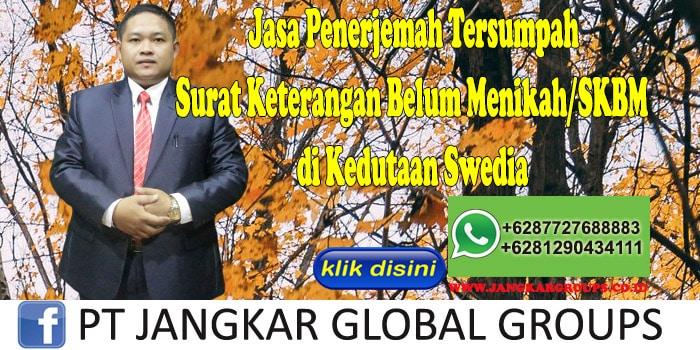 surat keterangan belum menikah skbm di kedutaan swedia