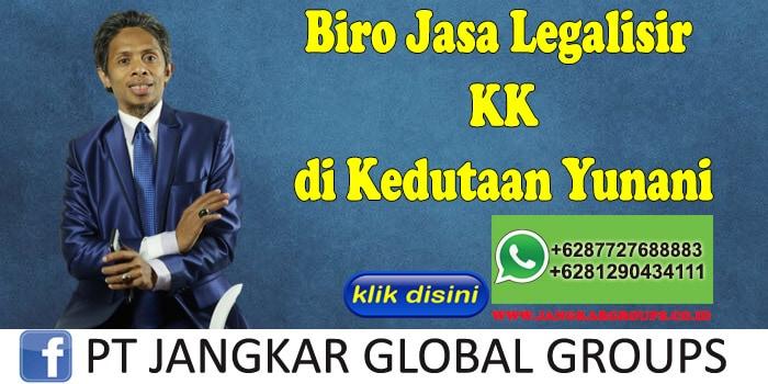 Biro Jasa Legalisir KK di Kedutaan Yunani