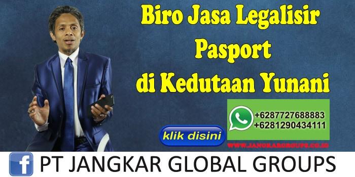 Biro Jasa Legalisir Pasport di Kedutaan Yunani