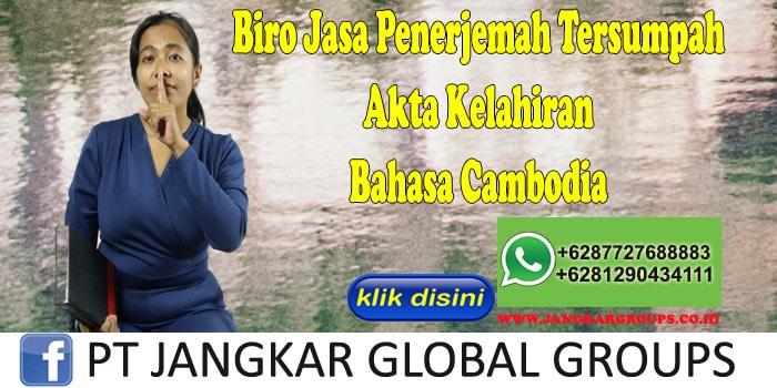 Biro Jasa Penerjemah Tersumpah Akta Kelahiran Bahasa Cambodia