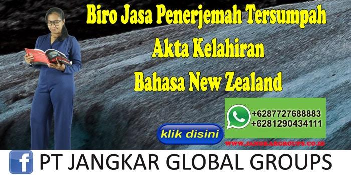 Biro Jasa Penerjemah Tersumpah Akta Kelahiran Bahasa New Zealand