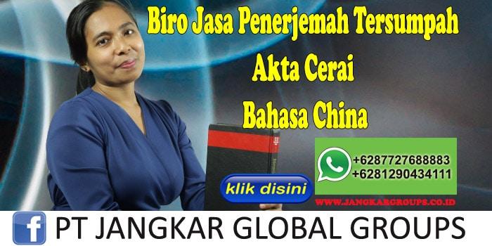Biro Jasa Penerjemah Tersumpah Akte Cerai Bahasa China