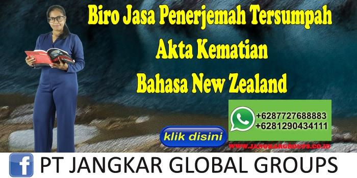 Biro Jasa Penerjemah Tersumpah Akte Kematian Bahasa New Zealand