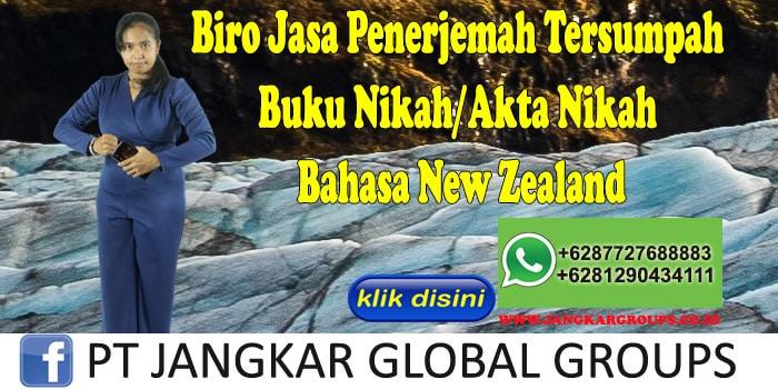 Biro Jasa Penerjemah Tersumpah Buku Nikah Akta Nikah Bahasa New Zealand