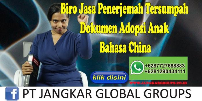Biro Jasa Penerjemah Tersumpah Dokumen Adopsi Anak Bahasa China