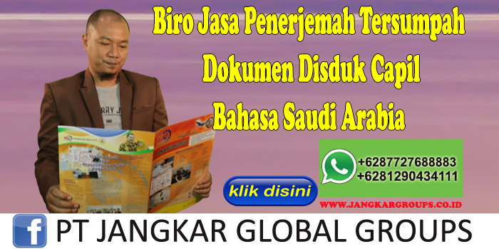 Biro Jasa Penerjemah Tersumpah Dokumen Disduk Capil Bahasa Saudi Arabia