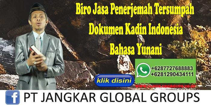 Biro Jasa Penerjemah Tersumpah Dokumen Kadin Indonesia Bahasa Yunani