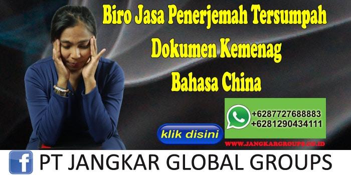 Biro Jasa Penerjemah Tersumpah Dokumen Kemenag Bahasa China