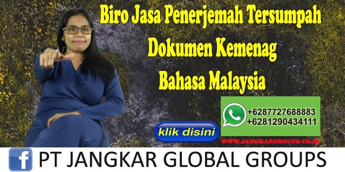 Biro Jasa Penerjemah Tersumpah Dokumen Kemenag Bahasa Malaysia