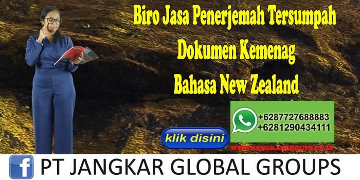 Biro Jasa Penerjemah Tersumpah Dokumen Kemenag Bahasa New Zealand